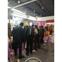 China Int'l Commercial Smart Equipment Expo 2019